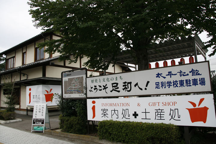 太平記 (NHK大河ドラマ)の画像 p1_23