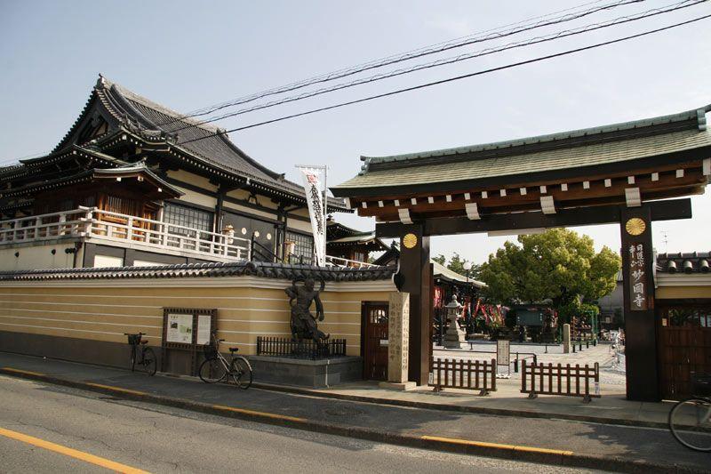 妙国寺(堺市堺区)|おすすめ ...