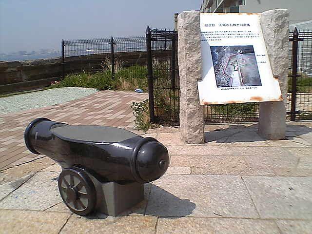 舞子砲台発掘調査の結果、発見 ...