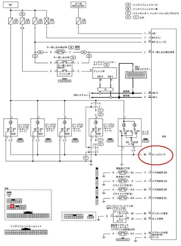 电路 电路图 电子 原理图 590_800 竖版 竖屏