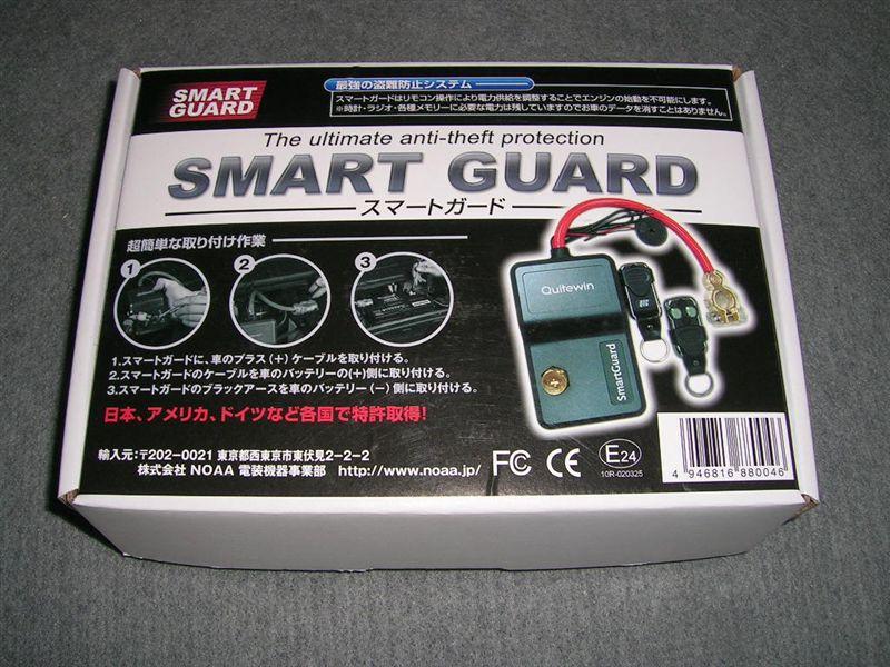 スマートガード 盗難防止装置
