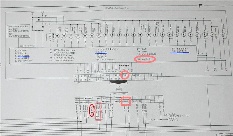 備忘録(フロント周りの配線図)