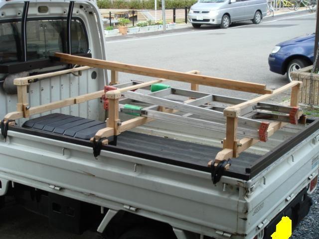 荷台を使いやすく!1
