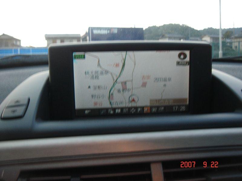 Bmw 純正ナビ|z4 ロードスター Bmw|パーツレビュー|dr Tetsu|みんカラ 車・自動車sns