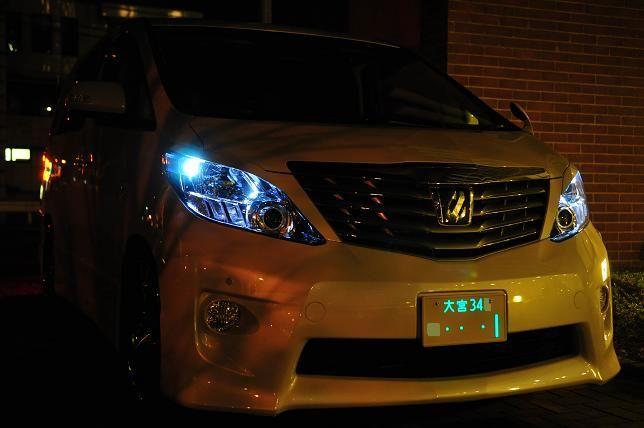 Club Car Parts >> みんカラ - ワールドオートプレート EL字光式ナンバー | アルファード by ユウキ@C-AL