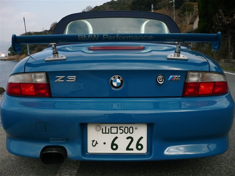 Performance Parts Performance Parts Bmw Z3