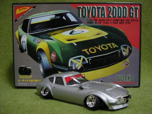 ニチモ グラチャン トヨタ 2000GT ワークス