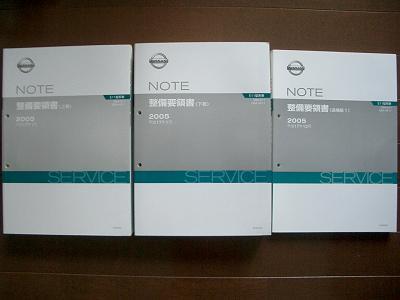 FC3S整備書データ/ダウンロードサービス ( 自動車 …