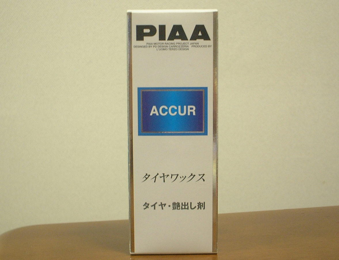 PIAA ACCUR PFC-T1 タイヤワックス