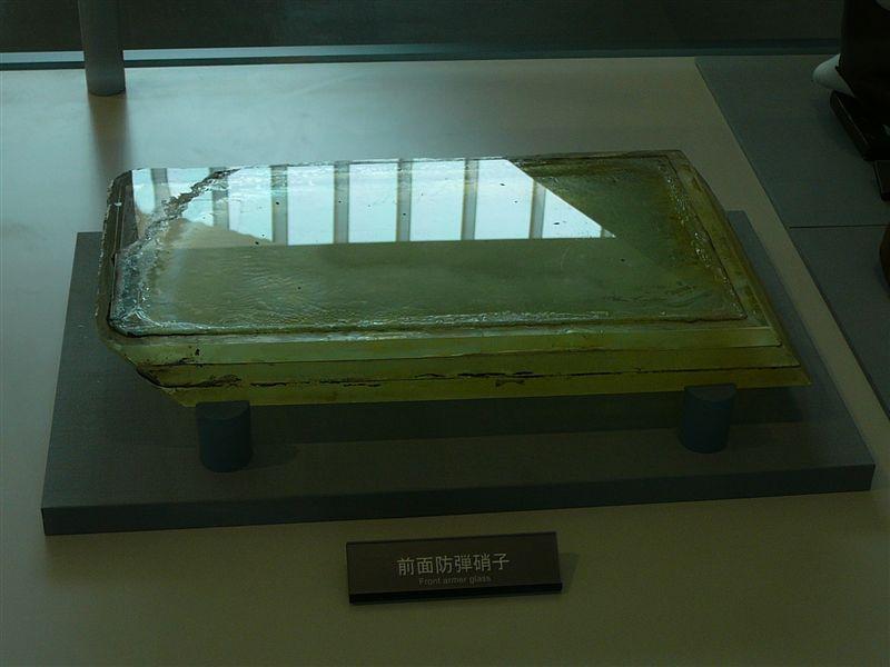 [大きい写真で見る]防弾ガラスです。 はずかしながら零戦に防弾ガラスが使... 広島・呉・てつの