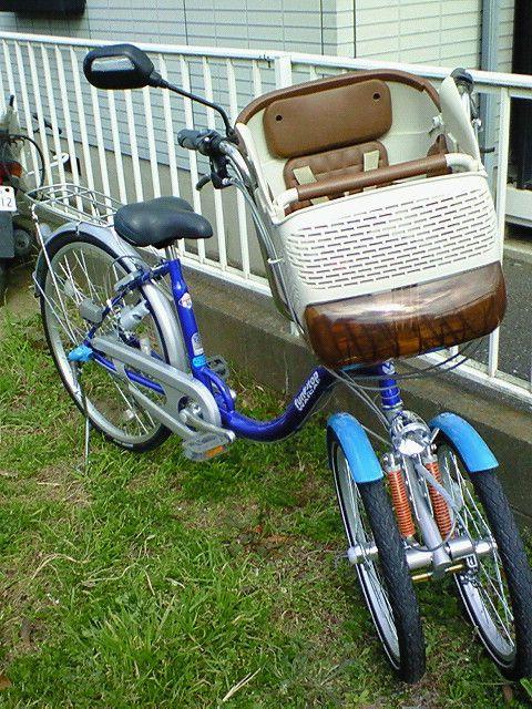 Fun2Top前二輪自転車納車&即改造 ...