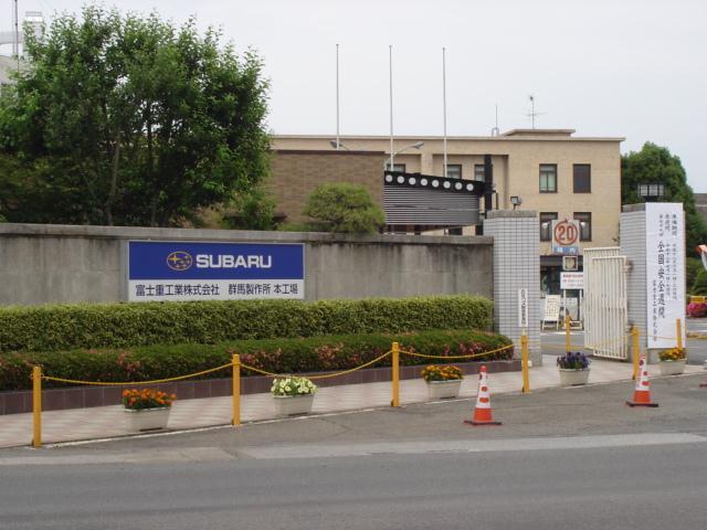 スバルビジターセンター | 工場見学・体験・社会見 …