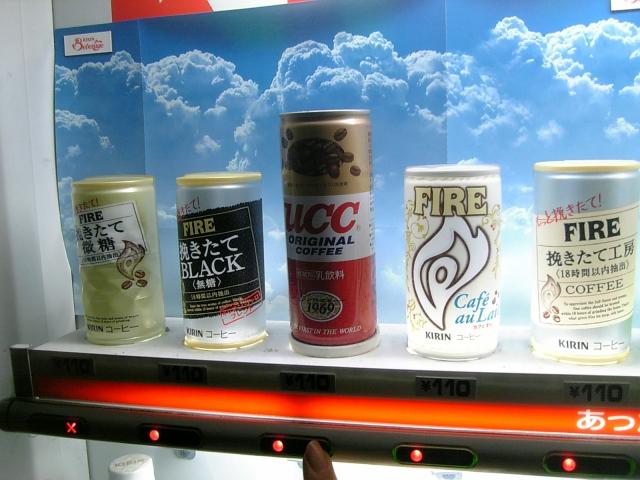 するとなぜか、キリンの自販機にUCCの物が一種類だけ入ってる。 これが... UCC COFFE