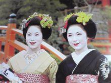 京都の舞妓さん受難、外国人観光客らのマナー違反に「堪忍」