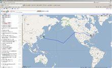 Google たまに無茶を言う ~太平洋をカヤックで渡る男~