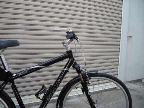 自転車のハンドル位置調整 ...
