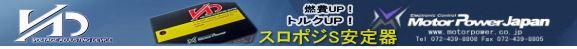 2014年:新規代理店及び販売店様を募集中!
