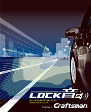 LOCK音 by Craftsman