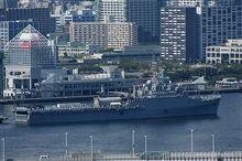 アメリカ海軍ドック型輸送揚陸艦LPD-9 USS Denver(USS デンバー)