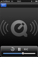 iTunesラジオをiPhoneで聴く方法