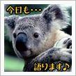 キューブ[Z10型]のタイ...>>