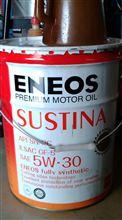 新ENEOSエンジンオイル サスティナ(SUSTINA)は良いよ♪ 動画で全開走行エンジン音比較