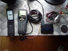 ドコモ 自動車電話 を再利用して Bluetooth ハンズフリーユニットを組んでみる