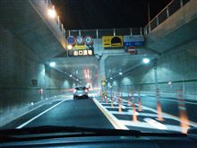 千代原口トンネル開通~。
