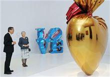 【初音ミク】皇后陛下が六本木ヒルズ森美術館で初音ミクとご対面! 皇后さま「これがミクちゃんですか」 ミクさんが皇室御用達に!?【LOVE展】