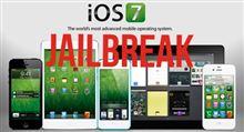 iOS7 脱獄。
