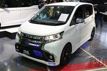 【 東京オートサロン 2014 】 ミツビシ eK カスタム ROAR Complete Concept ・・・・