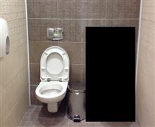 オリンピック開催国「ソチ」のトイレがあまりに斬新だと話題に