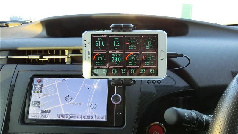 torque pro使用時の横滑り警告灯について giantmr4のページ ...