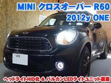 神奈川県からご来店!クロスオーバー(R60) バルカンLED装着&ヘッドライトHID化