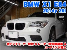 BMW X1(E84) 地デジチューナー取付&レーダー探知機装着とコーディング施工