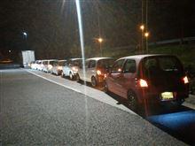ミニカ渋滞