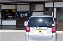 連休初日なので長野県にそばを食べに行ってきた