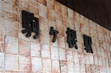 長野県駒ヶ根市でアレを食べてきた