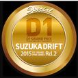 D1 GRAND PRIX 2015 SUZUKA DRIFT