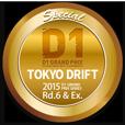 D1 GRAND PRIX 2015 TOKYO DRIFT2