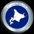 観光名所巡り 北海道