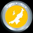 観光名所巡り 新潟県