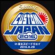 Custom Japan 2016