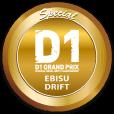 D1 GRAND PRIX EBISU DRIFT