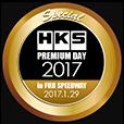 2017 HKS PREMIUM DAY in FUJI SPEEDWAY