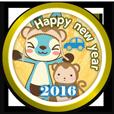 あけおめ! 2016