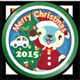 メリークリスマス 2015