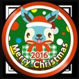 メリークリスマス 2016