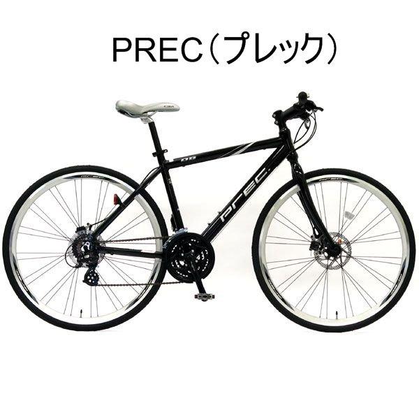 自転車の 自転車 あさひ 値段 : クロスバイク調査状況|RX-8→CX ...