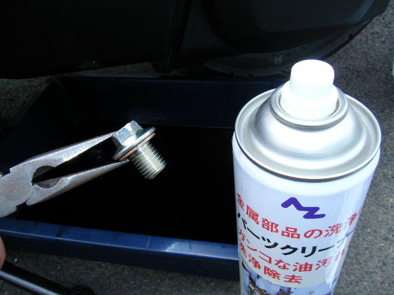 マジェスティC エンジンオイル交換